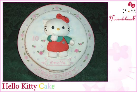 Hello Kitty hellokitty-cake14.jp