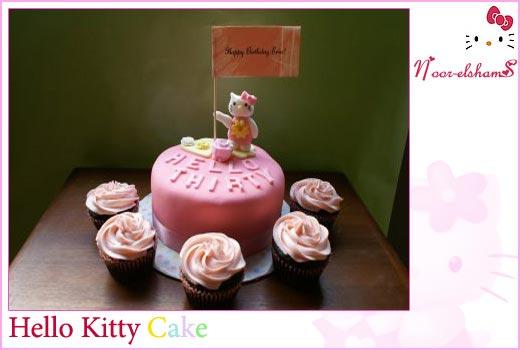 الأطفال hellokitty-cake24.jpg