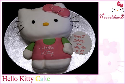 الأطفال hellokitty-cake26.jpg