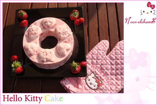 Hello Kitty hellokitty-cake3.jpg