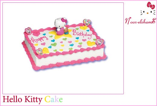 الأطفال hellokitty-cake32.jpg