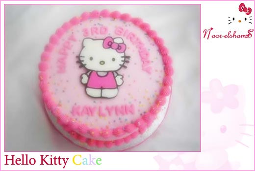 Hello Kitty hellokitty-cake6.jpg