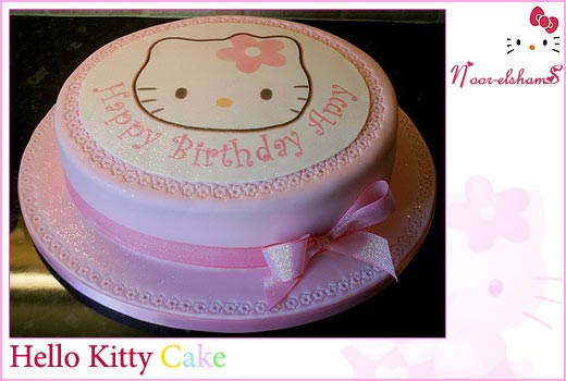 Hello Kitty hellokitty-cake9.jpg